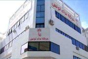 رسمياً- إستقالة جديدة من كتلة نداء تونس