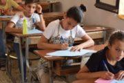 مناظرة السيزيام هي ضخّ روح جديدة للتعليم الأساسي