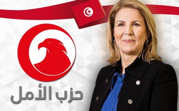 سلمى اللّومي تتجاهل إدعاءات آمنة منصور القروي بعد أن أثبتت بالحجة والبرهان أنّ تسلمها للحزب قانوني
