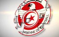 سفارة مصر في تونس تستجيب لطلب الجامعة
