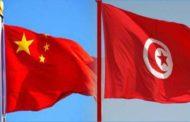 جوائز هامة لمقالات حول العلاقات الصينية التونسية