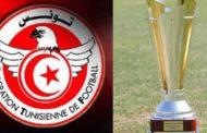 اليوم نهائي كأس تونس لكرة القدم بين جوهرة الساحل وعاصمة الجنوب