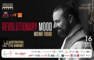 الليلة سهرة الفنان منير الطرودي بمهرجان الحمامات الدولي