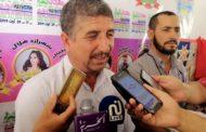 أبرز تفاصيل المهرجان الدولي سيدي علي بن عون