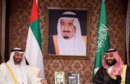 الوضع اليمني يؤشر لتوجه الإمارات نحو إيران..السعودية في مأزق كبير
