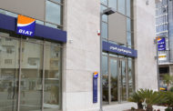 الشركات البنكية تتحول إلى تنظيمات خطيرة متغولة على الدولة