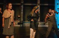 مسرحية تسلط الضوء على النظرة الدونية للجالية اليهودية رغم عشقها لتونس والدفاع عنها وعن تاريخها