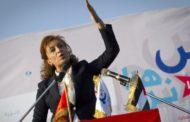 الشيخة سعاد النهضاوية تسعى إلى غلق فرقة مدينة تونس
