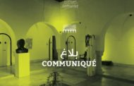 فتح باب الترشح للمسابقة الرسمية للمهرجان الوطني للمسرح التونسي