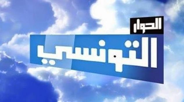 بطريقة حضارية أنصار قيس سعيّد يلقنون قناة الحوار التونسي درسا قاسيا ويكبدونها خسارة لقرابة مليون متابع