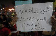 مظاهرات عارمة في السويس تطالب برحيل الرئيس المصري عبد الفتاح السيسي