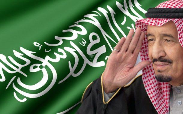 السعودية تجدد إدانتها ورفضهالتصريحات نتنياهو عن نيته ضم أراض من الضفة الغربية إذا فاز بالانتخابات