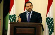 لبنان: التخفيض بـ 50 % في رواتب الوزراء والنواب