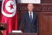 رسمياً/قيس سعيد رئيساً جديداً للبلاد التونسية لفترة رئاسية مدتها خمس سنوات