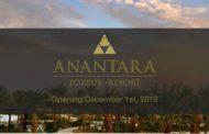 RKF Luxury Linen, présent sur le nouveau somptueux Resort Anantara Tozeur