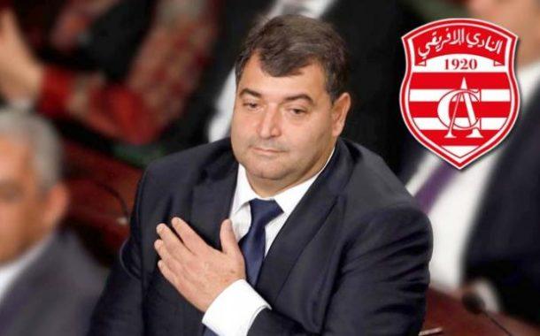 وزير السياحة روني الطرابلسي يدعم النادي الافريقي