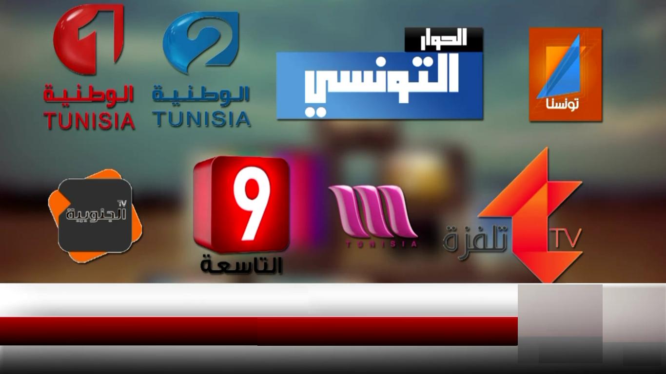 صورة الهايكا تصدر تقريراً مفصلاً حول الإنتاج الدرامي للقنوات التلفزية التونسية خلال شهر رمضان