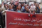 عمال الحضائر يهددون بشن إضراب وطني وإحتجاج بساحة القصبةيوم غد الإثنين