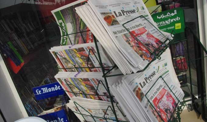 صورة صحف عريقة مهدّدة بالتوقف عن الصدور بسبب وعود لم تنفذ من قبل الحكومة