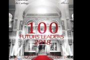 المعهد التونسي للدراسات الإستراتيجية يستعد للإعلان على 100 قيادي شاب