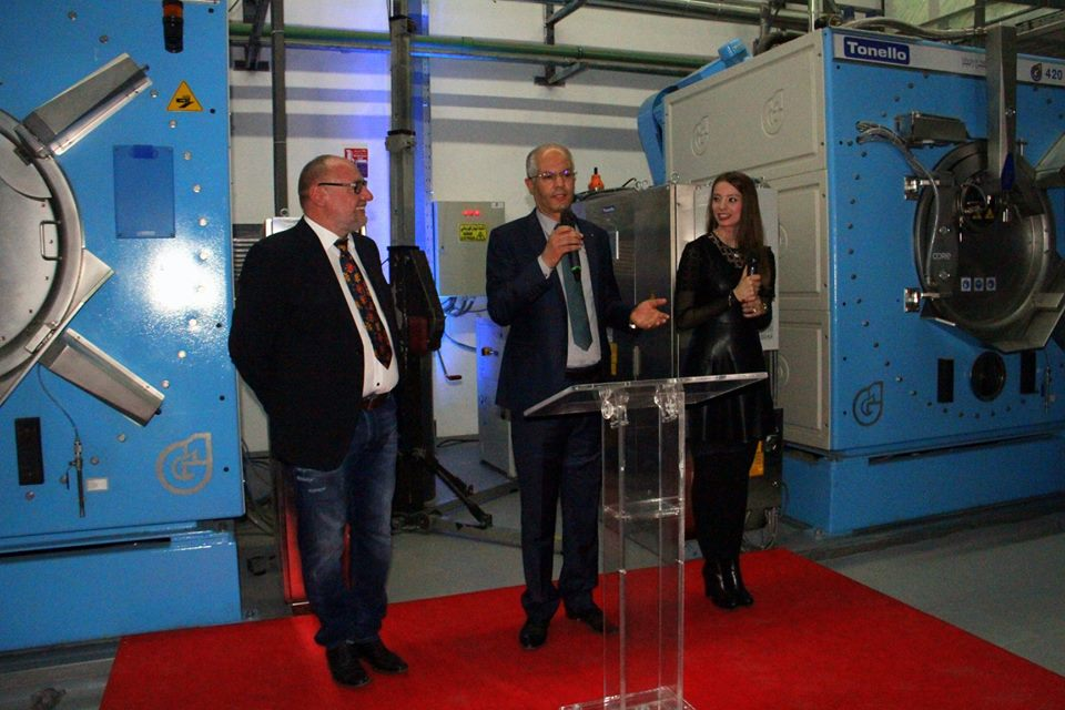 Photo of قرمبالية: انطلاق نشاط أول مصنع إيكولوجي في النسيج