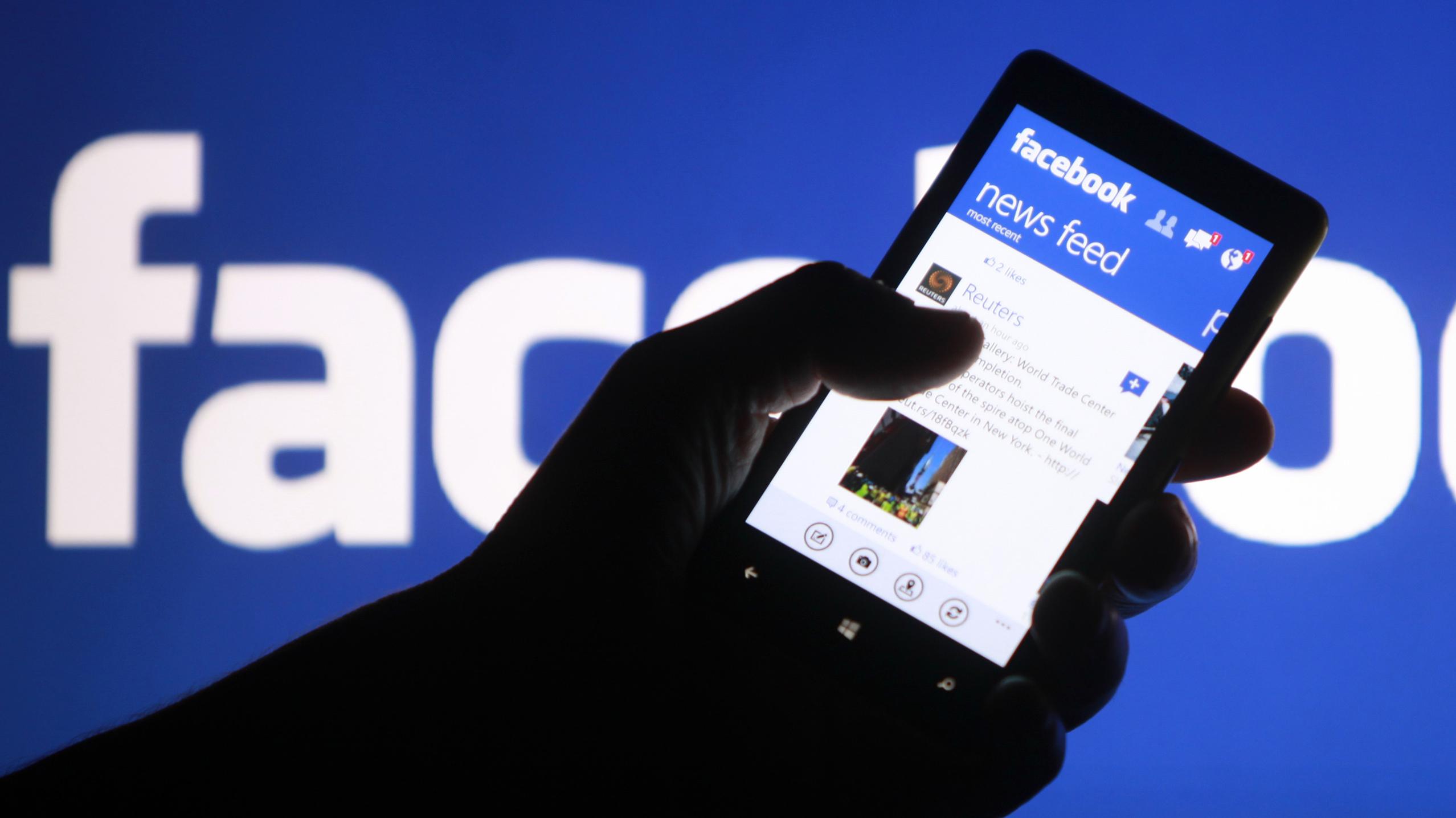 """صورة للمرة الثانية على التوالي عطل في موقعي """"إنستغرام"""" و""""فيسبوك"""""""