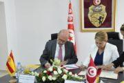 إمضاء اتفاقية هبة تقدر قيمتها بـــ200 ألف أورو مع الوكالة الإسبانية للتعاون الدولي من أجل التنمية