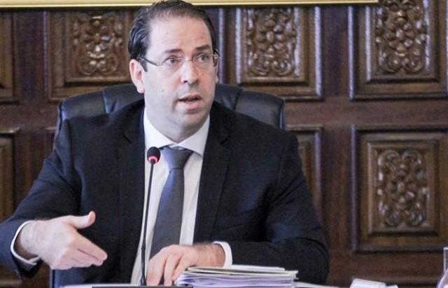 صورة مصدر رسمي من حزب تحيا تونس ينفي ما يروج حول صدور بطاقة جلب في حقّ رئيس الحزب يوسف الشاهد