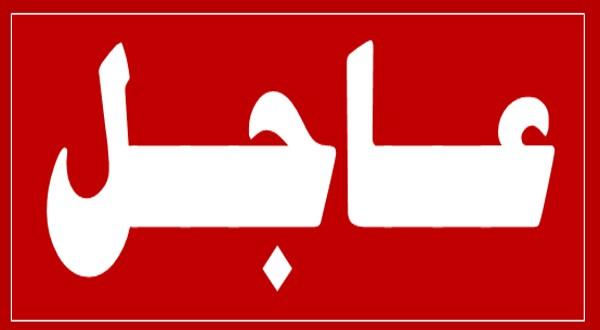 صورة عاجل/ حالة إحتقان كبرى داخل مقر حركة النهضة وتهديدات بالإنتحار الجماعي!