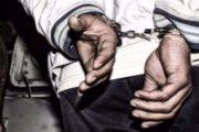 صفاقس: الإطاحة بعصابة إجرامية مختصة في سرقة السيارات والدراجات النارية