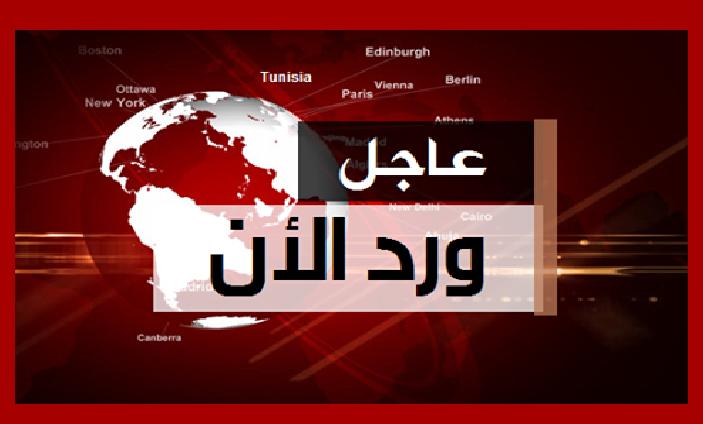 Photo of الوضع بدء يتجه للإنفراج في تونس وهذه أبرز القرارات التي يقع تداولها في الكواليس