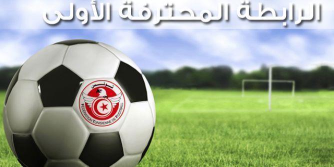 صورة تصدّرتها الكالشيو.. البطولة التونسية في المركز 36 عالميا والثالثة إفريقيا