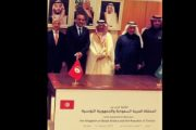 الحكومة السعودية تمنح قرضا ماليا بقيمة خمسمائة مليون دولار بشروط ميسّرة لفائدة الحكومة التونسيّة
