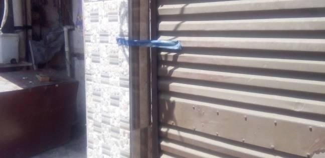 Photo of إغلاق 42 مؤسسة فوضوية بصفاقس