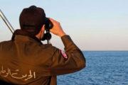 إحباط حرقة من شواطئ سيدي منصور-صفاقس نحو أوروبا ..كانت تضم أفارقة و3 تونسيين