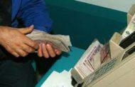 تمويلات خارجية لفائدة البنوك التونسية