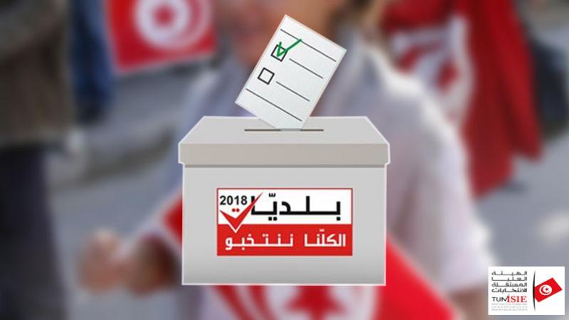 إقبال ضئيل على الإنتخابات البلدية الجزئية بباردو