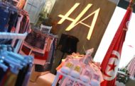 علامةHAعلامة تونسية تعمل منذ أكثر من 29 سنة على توفير منتجات بجودة عالية