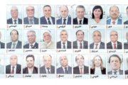 إستجابة للمجتمع المدني اليوم نشر قائمة  النواب المزكين لمرشحين للانتخابات الرئاسية