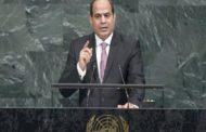 النص الكامل لكلمة السيسي في جلسة الرعاية الصحية بالأمم المتحدة