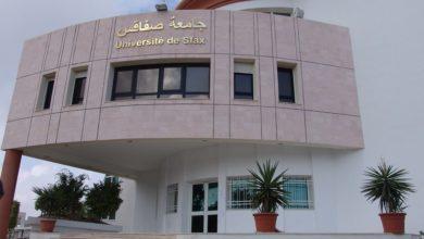 صورة توقيع اتفاقية شراكة بين جامعة صفاقس و مدينة العلوم بتونس