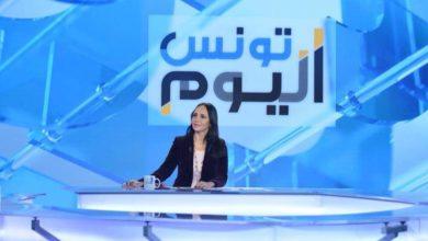 """صورة إيقاف برنامج """"تونس اليوم"""" بقناة الحوار التونسي بسبب صعوبات مادية"""