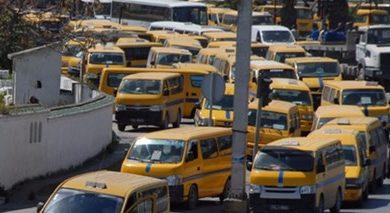 صورة قروض ميسرة تصل لــ3ملايين لأصحاب سيارات الأجرة بمختلف الأصناف