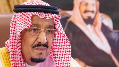 صورة مجلس الوزراء السعودي يعبر عن وقوف المملكة إلى جانب كل ما يدعم أمن واستقرار الجمهورية التونسية