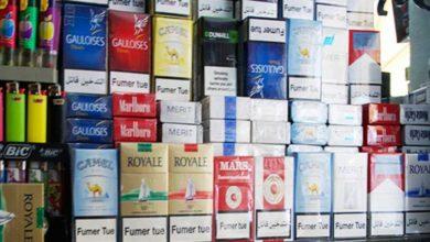 صورة كامل تفاصيل أسعار البيع الجديدة للعموم بالنسبة للسجائر وللمواد الأخرى المختصة