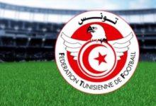 صورة الرابطة1.. التعادل يحسم مواجهة الملعب التونسي واتحاد بن رقدان