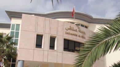 صورة اول جامعة تونسية : إنجاز متحف جامعي