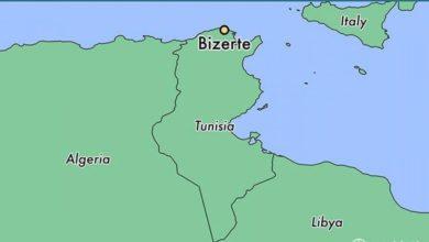 Photo of بنزرت/ تسجيل إصابتين جديدتين مؤكدتين بفيروس كورونا المستجد