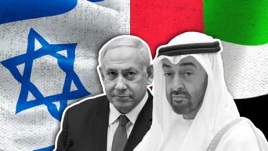 صورة الإمارات تعلق اتفاقية الإعفاء من التأشيرة للإسرائيليين
