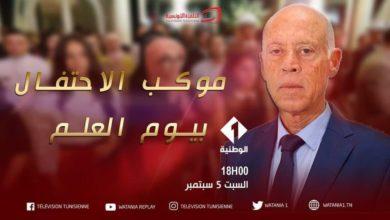 Photo of خطاب رئيس الجمهورية مباشرةً عبر القناة الوطنية الأولى
